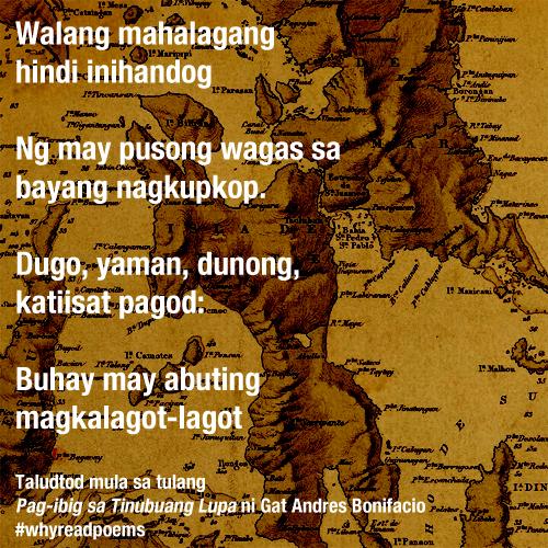 poetry_map_lopezmuseum1