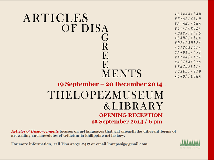 Invitation_Lopez_Museum_Articles_of_Disagreements
