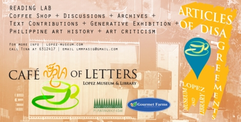 Wordpress_Gallery_Lopez_Museum_Cafe_of_Letters2