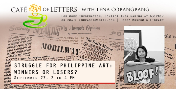 Wordpress_Gallery_Lopez_Museum_Cafe_of_Letters5