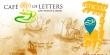 Wordpress_Gallery_Lopez_Museum_Winning_Essay_Complicated